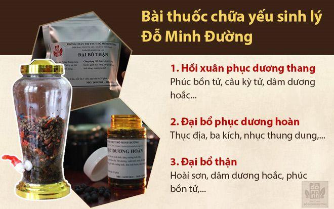 Bài thuốc chữa bệnh yếu sinh lý Đỗ Minh Đường