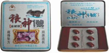 Thuốc cường dương Sói Bạc của Mông Cổ