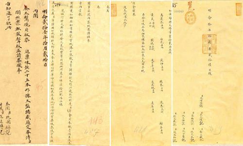 Bản thảo bài thuốc Minh Mạng thang