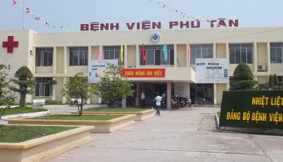 Bệnh viện Đa khoa huyện Phú Tân